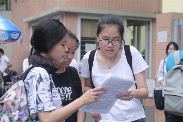 Ngành Sư phạm thi khối nào? Thông tin khối học ngành Sư phạm
