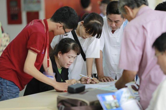 Trường Cao đẳng thương mại và du lịch Hà Nội
